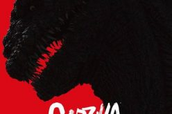 New poster and trailer for Godzilla Resurgence emerges!