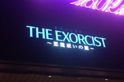 The Exorcist at Halloween Horror Nights: Three different takes on a Horror Classic