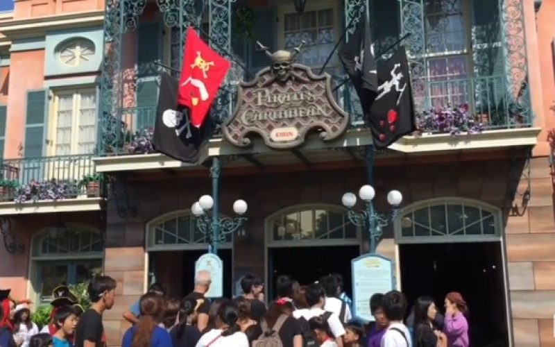 Behind The Thrills Tokyo Disneyland A Look At The